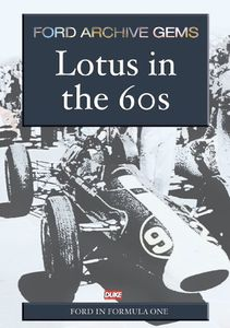 Ford Archive Gems: Lotus in TH