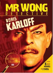 Mr. Wong, Detective: The Complete Collection