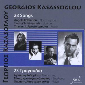 23 Songs