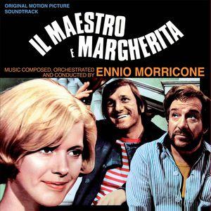 Il Maestro E Margherita (The Master and Margaret) (Original Motion Picture Soundtrack) [Import]