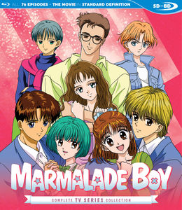 Marmalade Boy: Complete Series