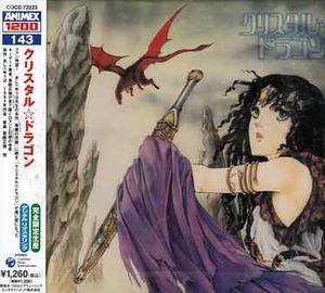 Crystal Dragon (Original Soundtrack) [Import]