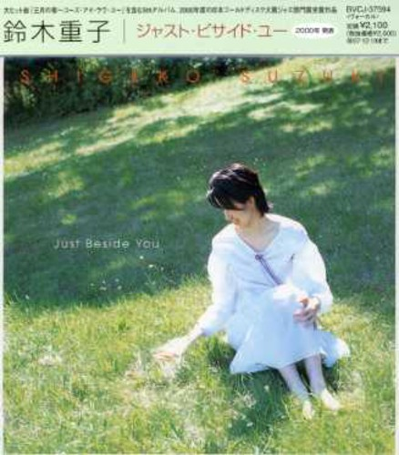Just Beside You [Import]