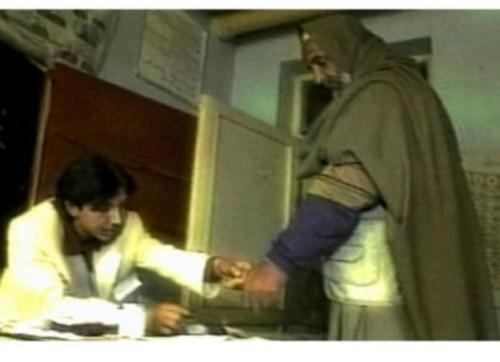 Declassified: Taliban