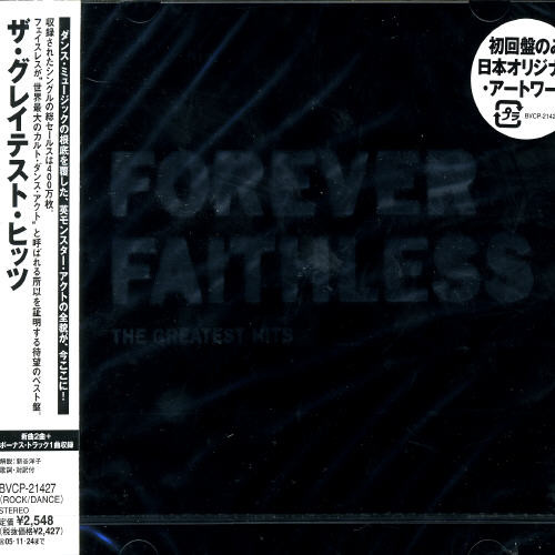 Forever Faithless [Import]