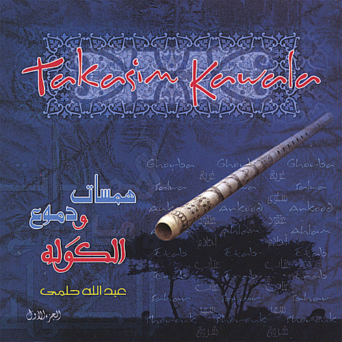 Takasim Kawala 1