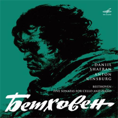 Beethoven: Five Sonatas For Cello And Piano